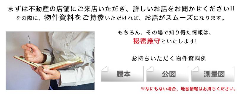 05step_image01_1