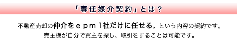09step_image04_3