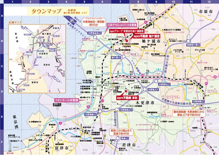 e-style_map